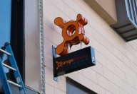 Orange Theory - Austin, TX (blade sign)