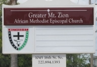 Greater Mt. Zion - African Methodist Episcopal Church